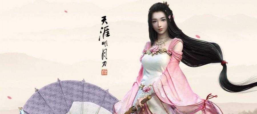 Moonlight Blade Tianxiang